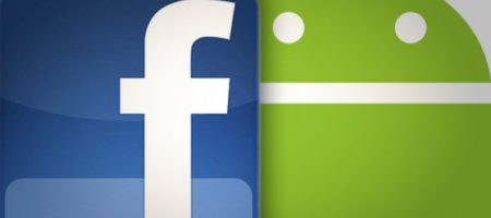facebook integration android